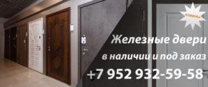 двери на заказ Бердск